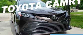 Управление неожиданностями: тест-драйв новой Toyota Camry – КОЛЕСА.ру – автомобильный журнал
