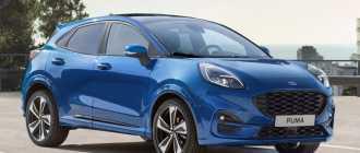 Обзор Ford Puma 2020 – фото, характеристики, цена