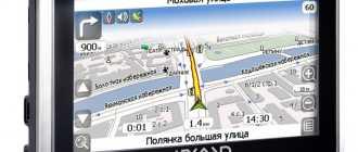 GPS-навигатор для авто: как выбрать, где купить, цены и обзор автонавигаторов