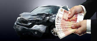 Как и куда продать битый автомобиль без финансовых потерь и мороки