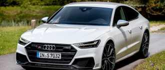 Audi S7 Sportback 2019-2020 – цена (новая), комплектации и технические характеристики